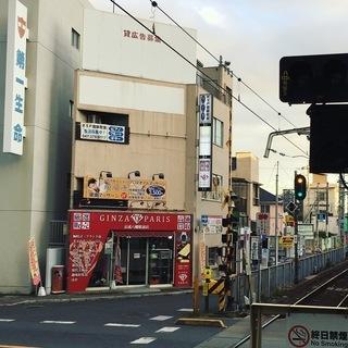 ジモティ限定!『買取強化イベント』【切手&ダイヤモンド】高価お買取り!