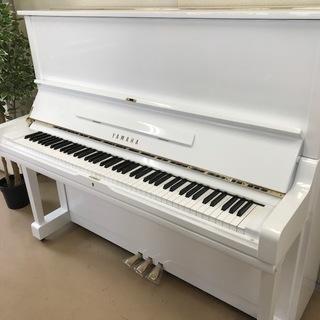 リニューアルピアノ YAMAHA  U3M ホワイト