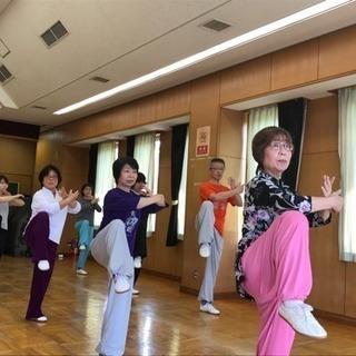 平塚市岡崎太極拳サークル新規メンバー募集!