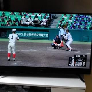 ほぼ新品 maxzen デジタルフルハイビジョン対応 液晶テレビ...