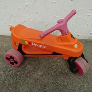 people★乗用玩具★三輪車