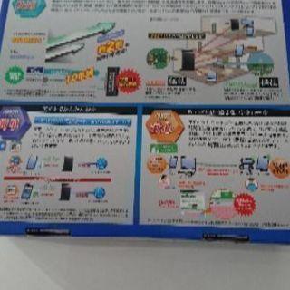 無線LAN  ルーター - 家電