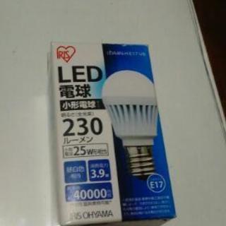 使用半年★アイリスLED電球E17昼白色