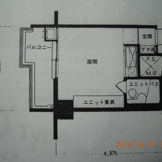 高松市中心部(藤塚町) 1R 1人暮らし向き 事務所使用可
