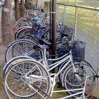 ⭐︎不要自転車 買取致します。 - 都城市