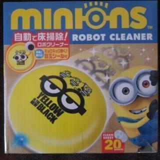 ミニオンズ ロボットクリーナー