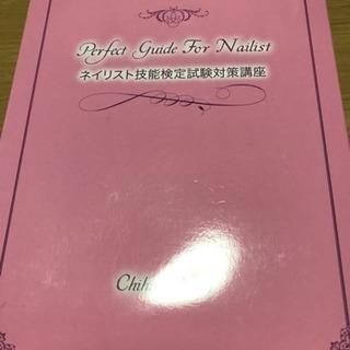 鬼塚千尋通信講座DVD