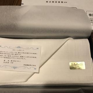【株主優待】帝国繊維 リネン ハンカチーフ