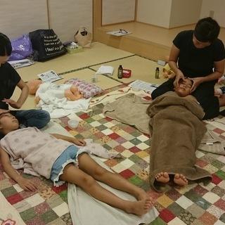 忙しいママのための1day講座:親から小中学生へのマッサージ