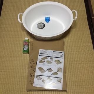 靴のつけ置き洗い用タブと洗剤+保存ファイル