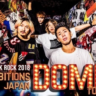 ONE OK ROCK4/22ヤフオクドーム公演同行者募集!