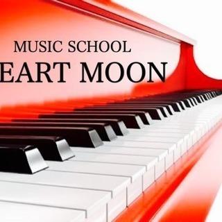 ピアノや楽器やジャズピアノをマスター!