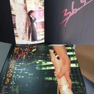 懐かしのレコード‼️中島みゆき 36.5℃❗️