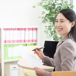 【英語を使った事務】【上場企業でのお仕事】【カスタマーサポート】