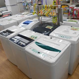札幌市 アウトレットモノハウス平岡店 冷蔵庫 洗濯機 ソファ ベ...