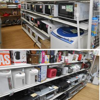 札幌市 アウトレットモノハウス平岡店 冷蔵庫 洗濯機 ソファ ベッド 等 中古 家具・家電 大量入荷 清田区 - 地元のお店