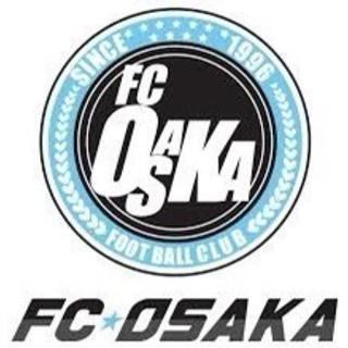 【プロサッカークラブオーナー企業!】FC大阪オーナー企業イベント...
