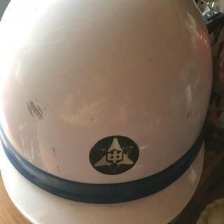 ヘルメット!値下げ中