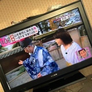 別売り可 ソニーブラビア 32型 パナソニックブルーレイDIGA...