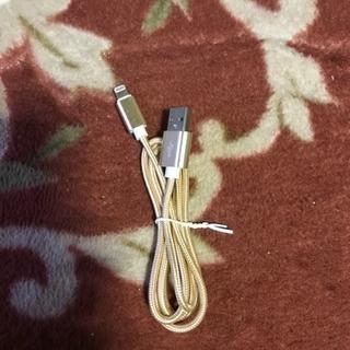 アイホン 充電