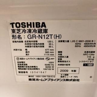 2009年製、東芝。しっかり冷えます。