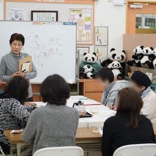 【4月21日】おきらく薬膳勉強会のお知らせ
