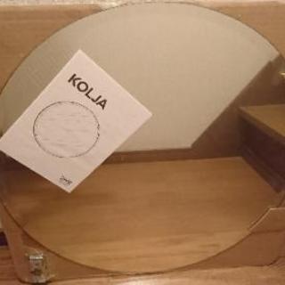 IKEA KOLJA