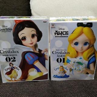ディズニーCrystaluxアリス白雪姫フィギュアセット