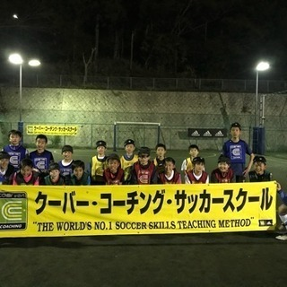 サッカースクールコーチ募集  【成田校】