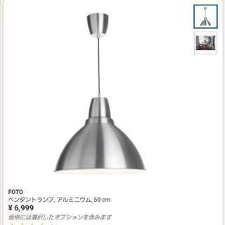 IKEA FOTO シーリングライト 50cm
