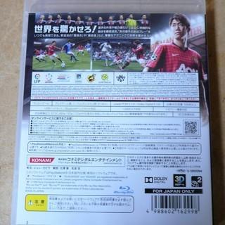 PS3/WORLD SOCCER Winning Eleven 2013 ワールドサッカー ウイニングイレブン 2013 - 横浜市