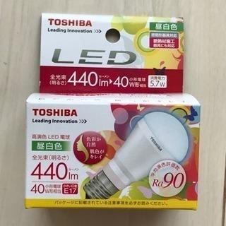 LED電球 高演色タイプ 口金E17 昼光色 40W