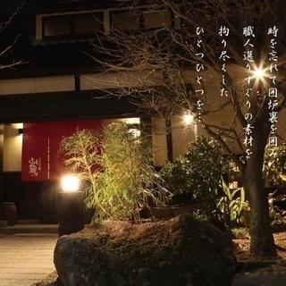 【食事付き】多忙につき急募!!時給900円!太宰府市 竈門神社付近です。