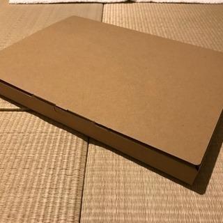 【梱包資材】クリックポスト 対応 ダンボール箱 3センチ内 まと...