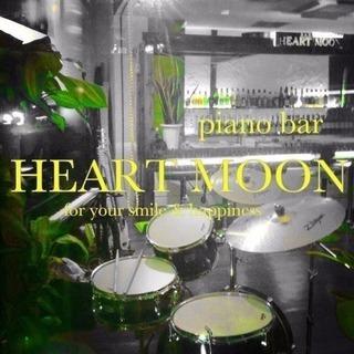 piano bar HEARTMOON 熊本