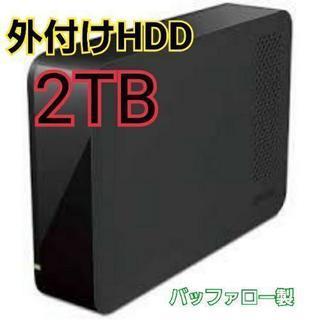 【美品】外付けHDD TV番組録画  2TB 稼働品 バッファロー製