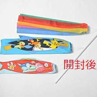 新品 ポケモン鯉のぼり ミニセット ダイヤモンド&パール