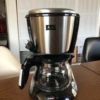 メリタコーヒーメーカー5杯