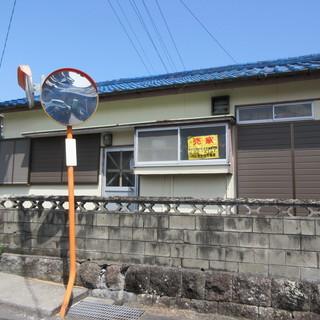 ☆中古一戸建て☆土地81.6坪☆格安☆