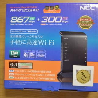【中古美品、値下げ】無線LAN 子機/中継機に最適! Wi-fiホ...