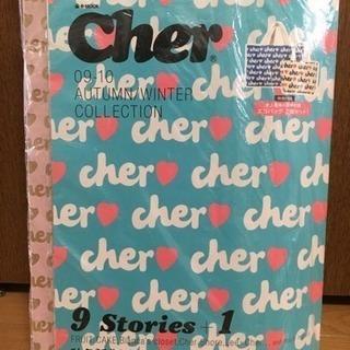 Cher 09-10 AUTUMN/WINTER COLLECT...