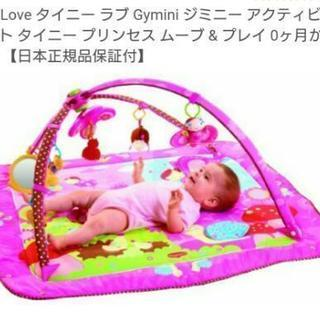 【USED】Tiny Love タイニー ラブ Gymini ジ...