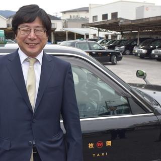 地域に愛される未経験者歓迎のタクシードライバー