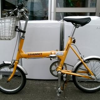 札幌市 ブリヂストン 折り畳み自転車 トランジット ライト アル...