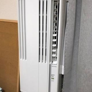 コロナ 窓用エアコン 冷房専用
