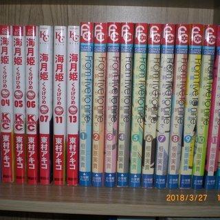 海月姫2~7・11・13巻 5時から9時まで1~12巻