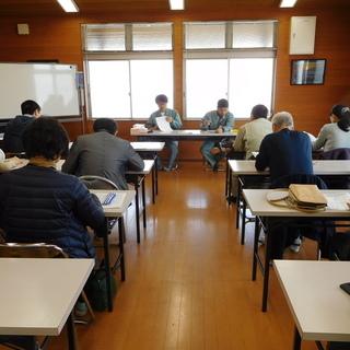 4月14日【無料】野菜が元気においしく育つ土づくり教室!