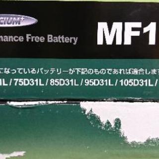 アトラスバッテリー115D31L