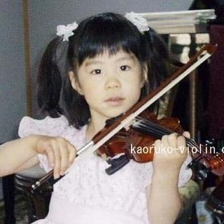本格的なヴァイオリンの個人レッスンで確かな技術の習得を