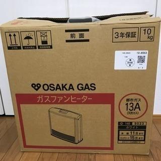 値下げ!未使用大阪ガスファンヒーター